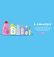 clean house inscription on bright bannerinternal vector image