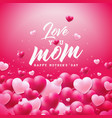 happy mothers day greeting card design with heart vector image vector image