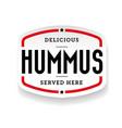 hummus arabic cuisine sticker vector image