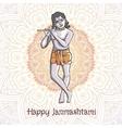Krishna Janmashtami - Hindu festival Hare vector image vector image