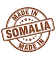 made in Somalia vector image vector image