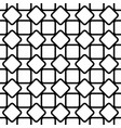 repeating abstract monochrome rounded square grid vector image vector image