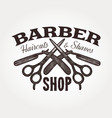 barber shop retro emblem vector image