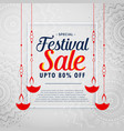 festival sale background with hanging diwali diya vector image vector image