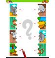 match jigsaw puzzles educational activity