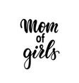 mom girls inscription hand drawn lettering vector image vector image