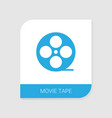 movie tape icon white background vector image vector image