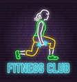 neon fitness club sign on brick wall background vector image vector image