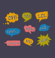 set of speech bubbles in comic style vector image