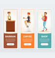 barman coffee shop banners for advertising vector image vector image