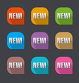 color advertising banners vector image vector image