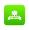 china flower icon green vector image vector image