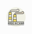 chinese factory colorful icon vector image vector image