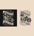 motorcycle repair service vintage emblem vector image vector image