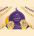 paper flags sheep for eid al-adha islam holiday vector image vector image