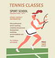 colorful vertical announcement for tennis classes vector image vector image