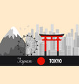 japan tourist attractions travel banner with text vector image