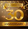 thirty years anniversary celebration design
