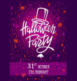 halloween night party poster vector image vector image