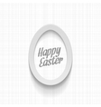 Happy Easter realistic paper Egg greeting Banner vector image