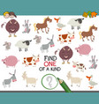 one of a kind game for children vector image vector image