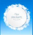 abstract holiday background with blue sky and vector image vector image