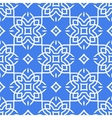 Arabic seamless pattern line art vector image