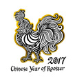 black and white Golden rooster on white background vector image