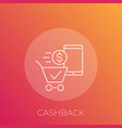 cashback line icon vector image vector image