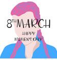 happy womens day 8th march vector image vector image