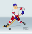 ice hockey player in action vector image
