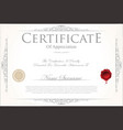 certificate or diploma template 8 vector image vector image