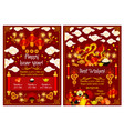 chinese lunar new year greeting vector image vector image