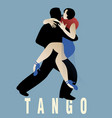 couple dancing argentinian tango vector image vector image