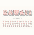 kawaii bubble font with funny smiling faces cute vector image