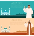 Set of muslim banners3 vector image vector image