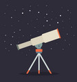 telescope astronomers equipment for observation vector image