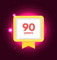 anniversary 90 icon vector image vector image