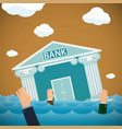 building of the bank drowning in the sea vector image