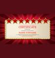 elegant template diploma vector image vector image