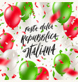 italian republic day vector image vector image