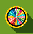 wheel of fortune with jackpot flat design symbol vector image vector image