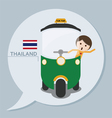 Travel collection Thailand vector image vector image