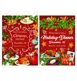 christmas holiday festive dinner invitation card vector image
