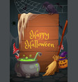 halloween holiday witch cave potion and cauldron vector image