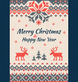 knitted greeting card or invitation to x-mas vector image