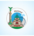 montreal canada detailed silhouette vector image vector image