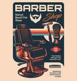 barber shop vintage advertising poster vector image vector image