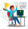 cyber sport player playing computer game vector image vector image
