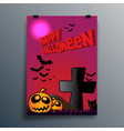 happy halloween typography design for poster vector image